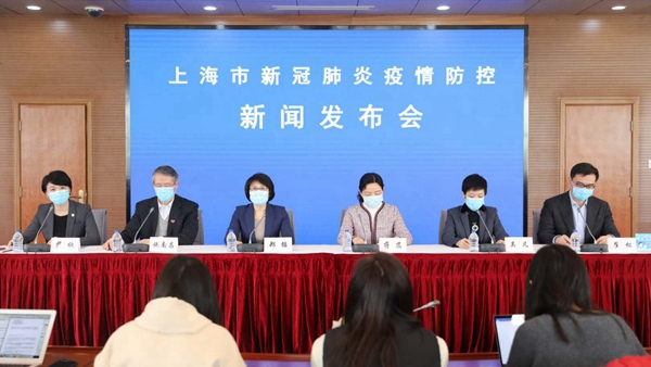 社区防疫应急箱、发热门诊配置CT等项目已被上海各慈善组织认捐实施 | 疫情防控发布会
