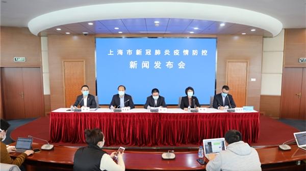 上海正在研究方案 扩大重点国家范围 | 疫情防控发布会