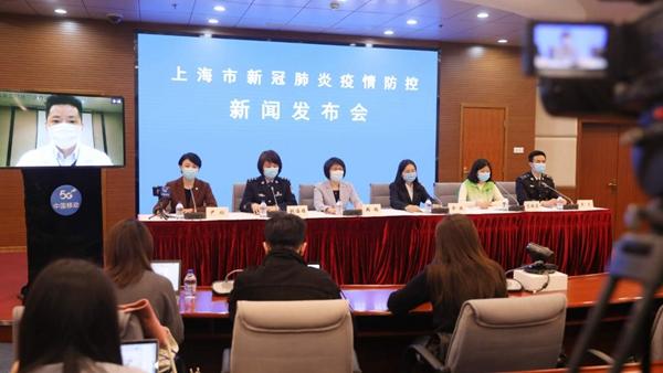 上海昨确诊1例广东籍境外输入型病例 21名密接者已落实集中隔离 | 疫情防控发布会