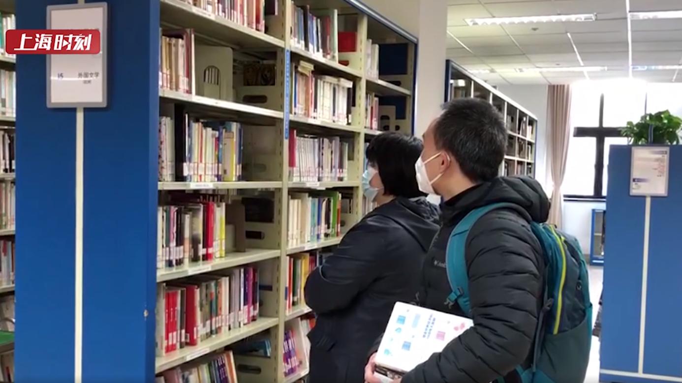 视频 | 上海图书馆部分恢复开放 要借书的你快看过来