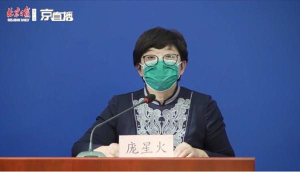 北京通报5例境外输入确诊病例详情,4人系主动申报