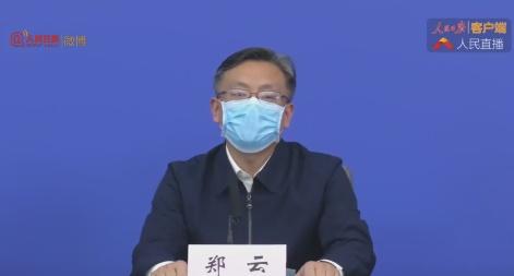 武汉卫健委:方舱医院消毒后将恢复原本功能