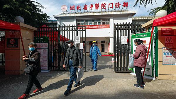武汉部分医院开始恢复常态门诊