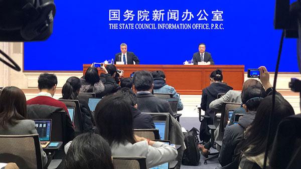 国家统计局:1-2月份国民经济经受住了新冠肺炎疫情冲击 | 疫情防控发布会