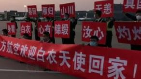 英雄回家!刚刚,上海47名援鄂医护人员平安抵沪