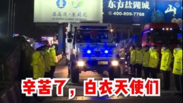 视频   到家了!东方医院国家紧急医学救援队车队抵达上海