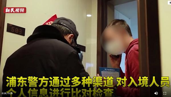 """视频   """"歪果仁""""这么多,上海这个涉外社区这样应对疫情输入""""大考"""""""