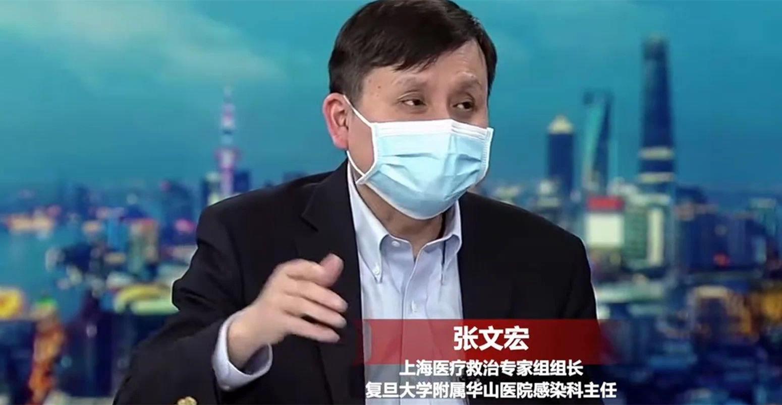 張文宏最新發聲!上海人,現在開始到年底前,一刻不能放松!