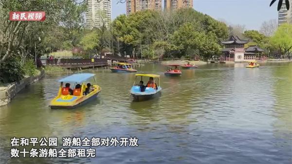 视频 | 申城公园热闹了 好天气市民踏春赏花忙