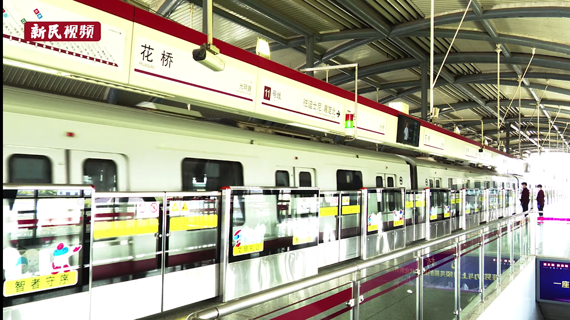 上海轨交11号线恢复跨省运营首日:进站客流平稳,市民直呼:心情激动