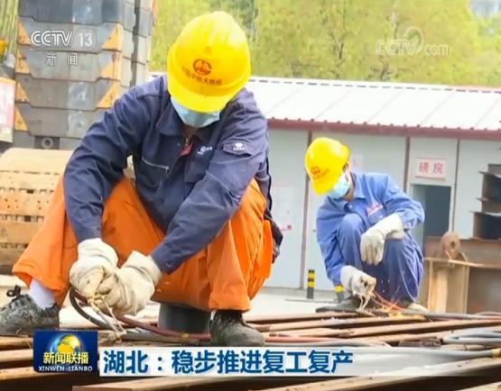 武汉地铁8号线二期工程等一小鱼儿玄机2站批重点项目也于今天上午顺利复工