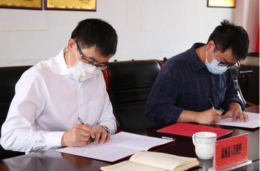"""拼多多与勐海县签约,助力""""直过民族""""进入直播时代"""