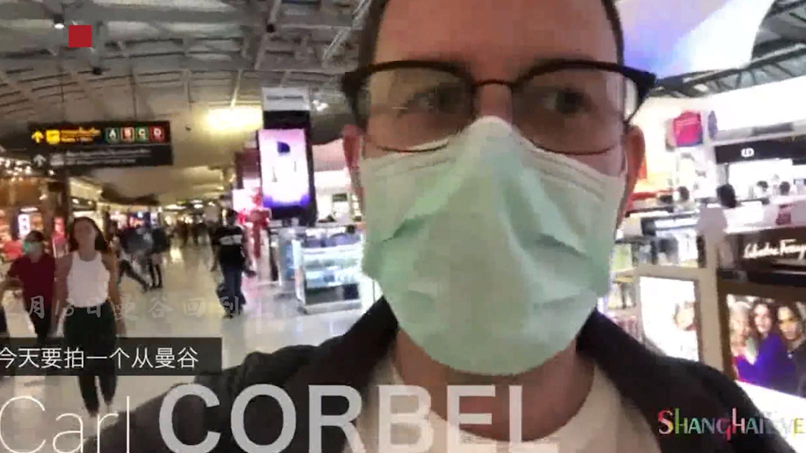 视频 | 一个法国人的防疫Vlog:上海地铁外籍员工的生活日记