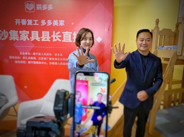 """睢宁县与拼多多达成战略合作:助力""""电商第一镇""""转型升级,将打造20个新品牌"""