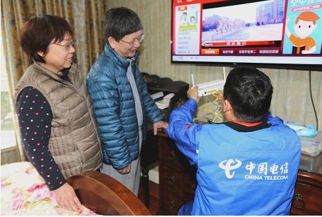 呵护网络保畅通 复工复产不停步-上海电信全力以赴保民生护安全
