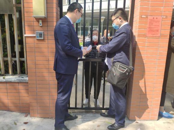 浦发银行上海分行营业部暖心延伸服务 助八旬老人顺利领取帮扶补贴