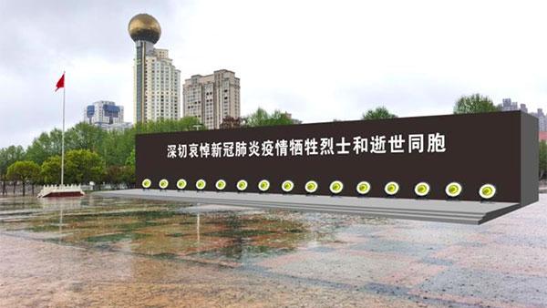 哀悼同胞,砥砺前行,会有更好的中国!