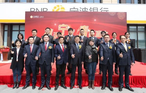宁波银行上海青浦支行正式开业