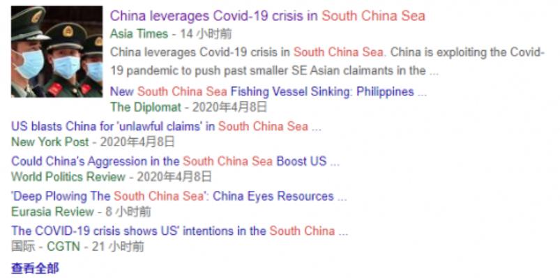 """美国航母集体""""趴窝"""",解决台湾问题的时机来了?""""东风快递""""说,也太看得起她们了"""