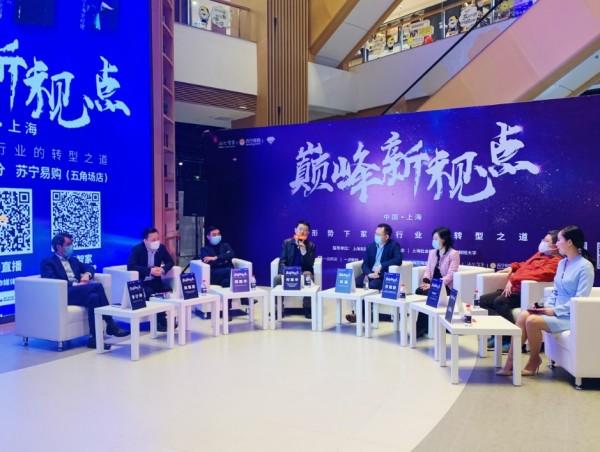 苏宁徐海澜:线下实体店须跟上市场变化,加快实现数字化转型升级