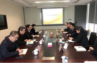 上海市国际商会赴宁波银行上海分行走访调研