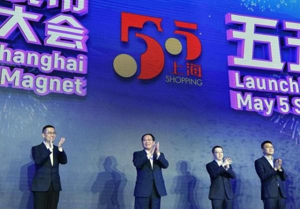 """人民网报告发布:线上线下新经济融合发展 """"五五购物节""""打造提振消费新范本"""