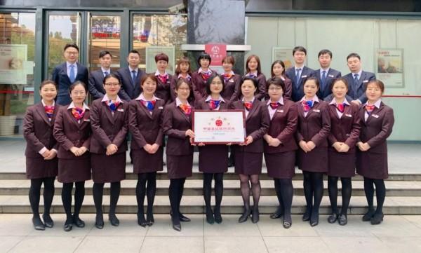 招商银行上海分行五星网点创新服务树标杆