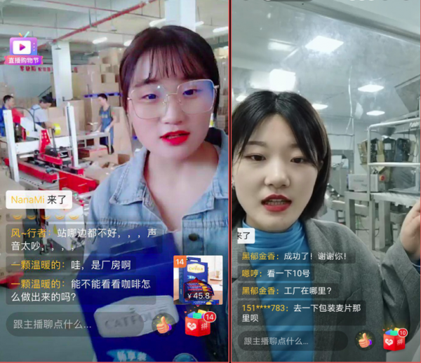 中国制造迎来黄金五月,2亿拼多多用户人均拼购2单新国货