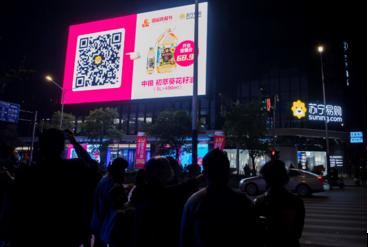 双品网购节收官战报:苏宁全品类订单同比增长74.2 %