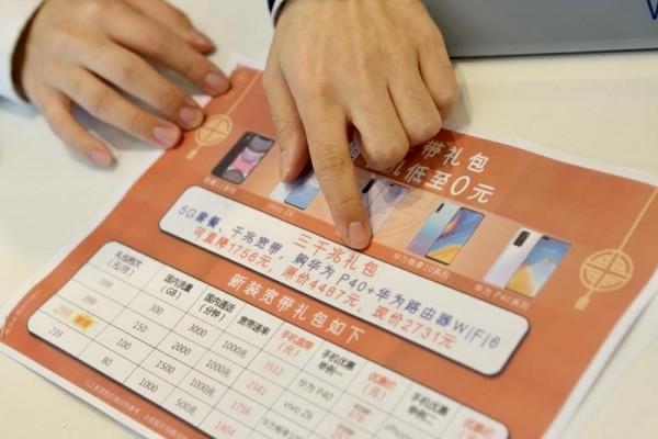 """信息消费节5月17日开启  上海电信""""三千兆""""惊艳亮相"""