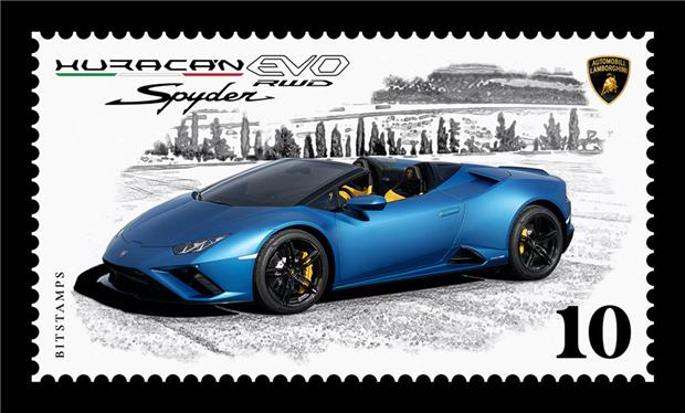 兰博基尼汽车公司与Bitstamps公司合作发布首枚数字邮票
