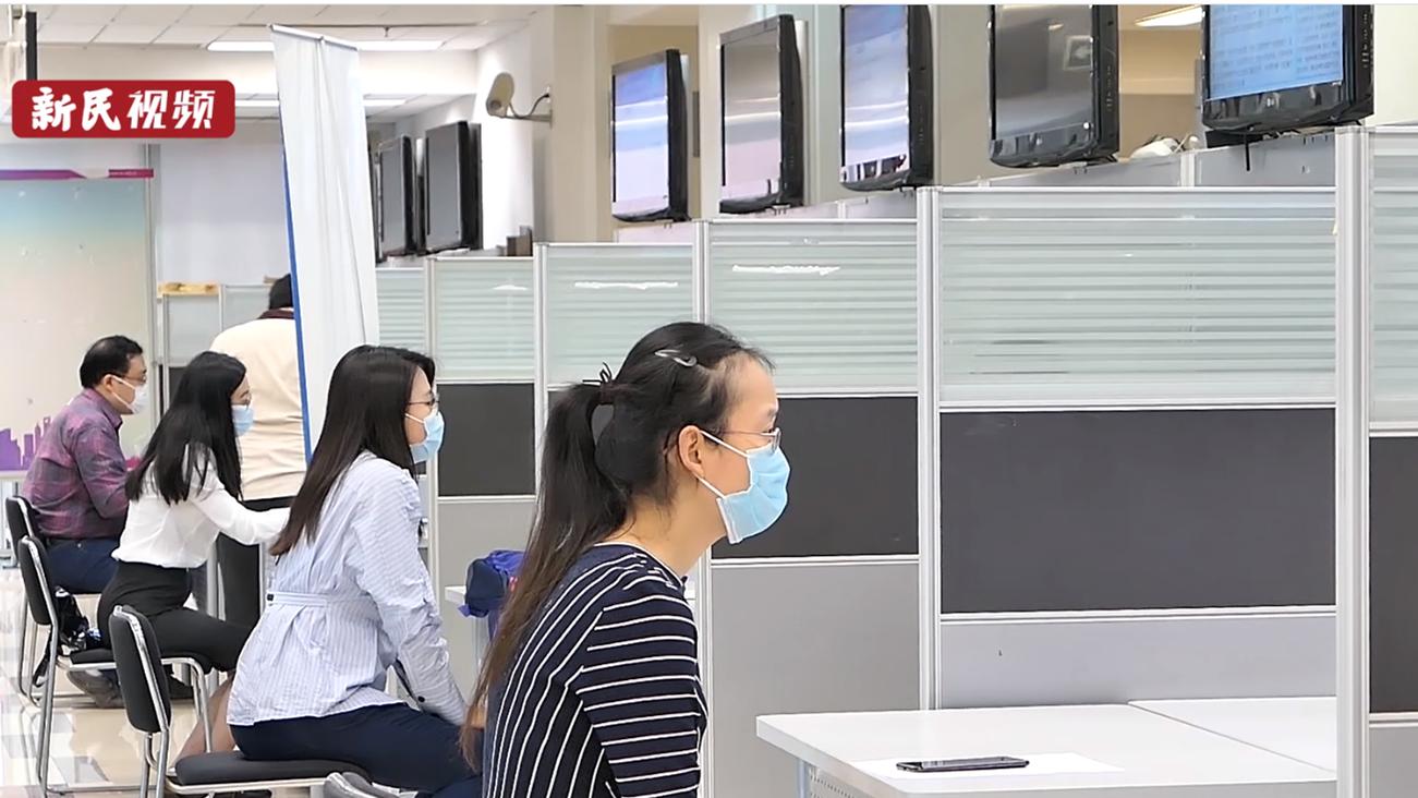 视频 | 疫情以来沪上首场线下招聘会举行 求职者预约分批入场