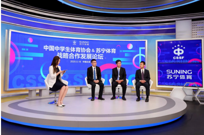 中国中学生体育协会与苏宁体育达成战略合作