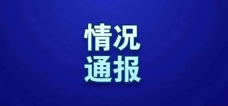 上海昨新增病例轨迹公布!张文宏微博:发现比不发现好,大家要习惯