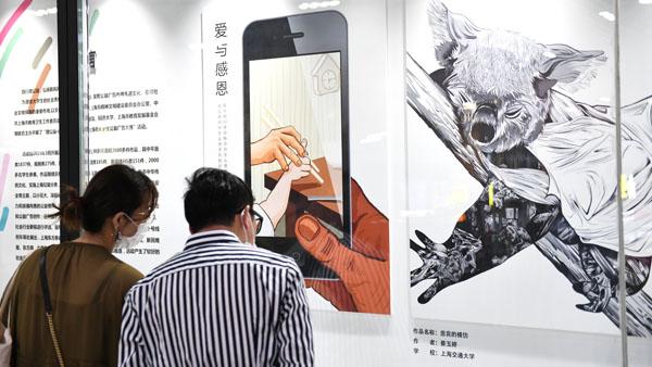 视频 | 上海市大学生公益广告地铁站展示长廊揭牌