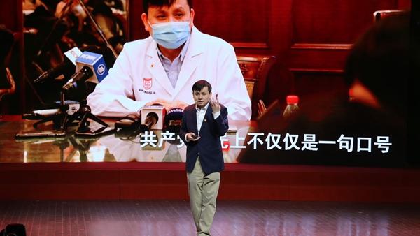 """上海""""群体免疫""""的本质是什么?张文宏在党课上这样回答"""