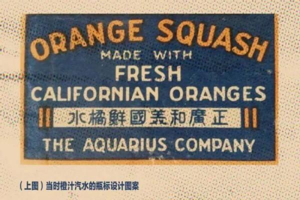 阿拉小辰光最爱喝的正广和橘子水要回来了!瓶子好退伐?
