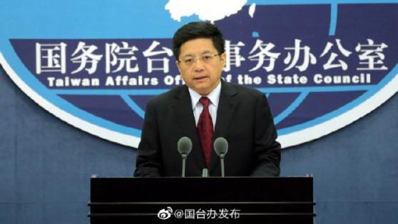 国台办:台立法机构插手干预香港事务必将自食恶果