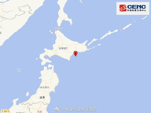 日本北海道附近海域发生5.4级地震,震源深度90千米