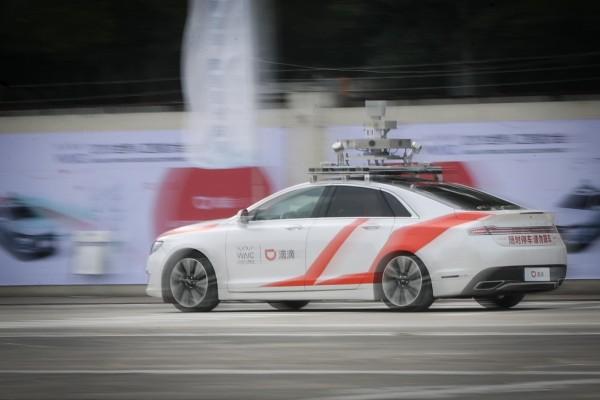 滴滴自动驾驶成立安委会 探索安全管理标准