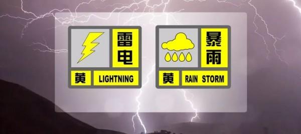 申城今晚局部仍有大到暴雨,周末雨水渐歇!下周雨水天天见