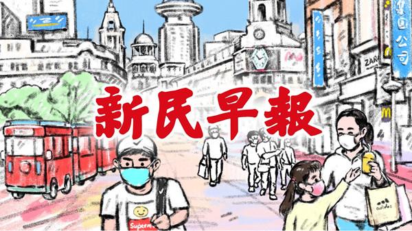 香港通过《国歌条例》!今起正式生效;又闷又潮又热!明天上海最高34℃,雨水不停歇 | 新民早报[2020.6.12]