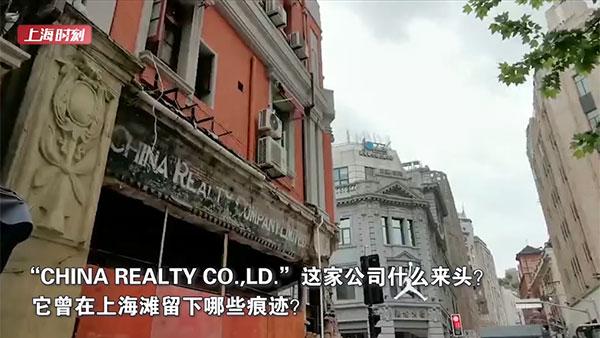 深挖!南京路上百年店招绕不开的两个名字,都曾是上海滩的风云人物