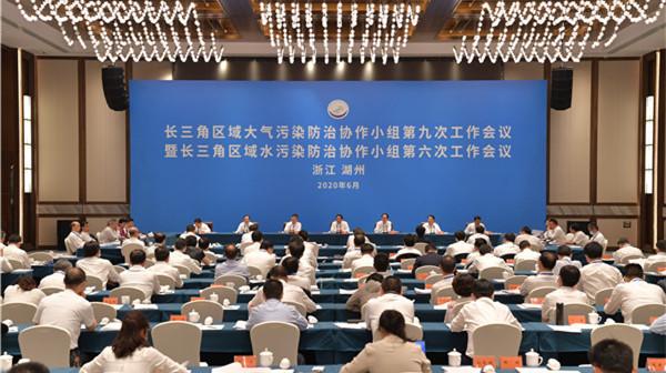 长三角区域污染防治协作机制会上,沪苏浙皖明确这些攻坚事项