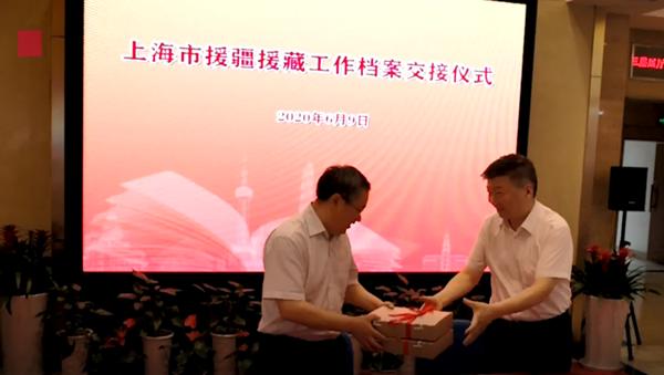 视频|在这个展览上 档案文献见证上海助力全国脱贫奔小康