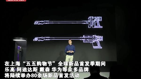 视频|上海消费者愿尝鲜!全球大牌扎堆亮相全球新品首发季
