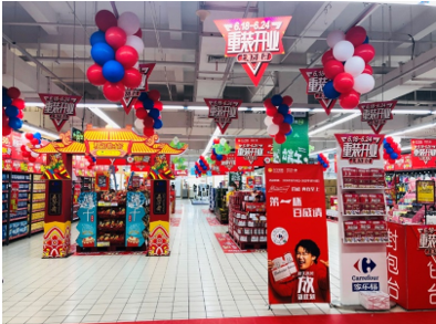 大卖场逆势升级进行时 苏宁家乐福上海万里店重装开业