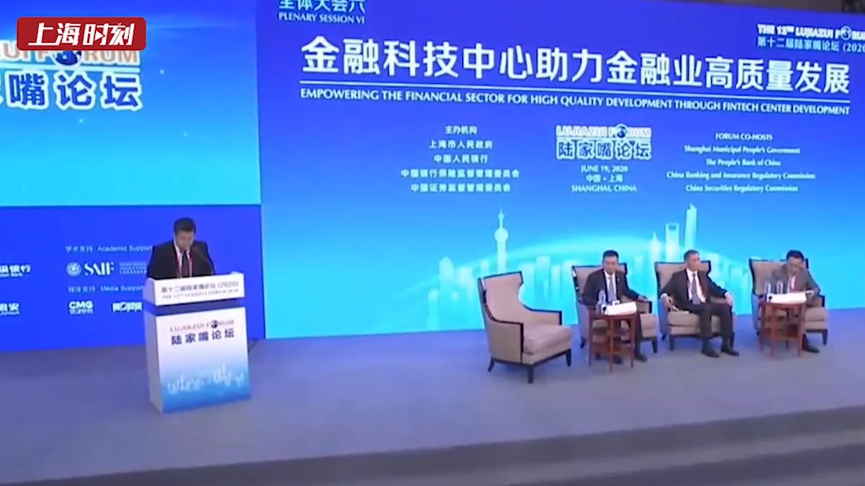 小新说论坛⑤ | 金融科技领域ABCD新技术,你熟吗?