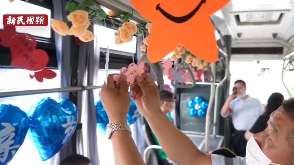 视频|父亲节如何表达爱?88路车厢里挂满好点子