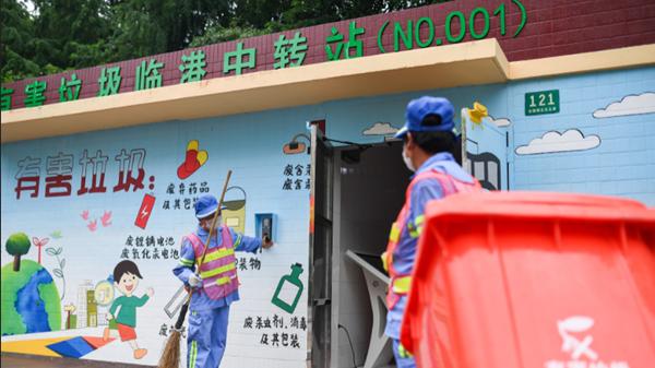 视频   沪上首个有害垃圾全品类收集无人值守中转站正式揭牌